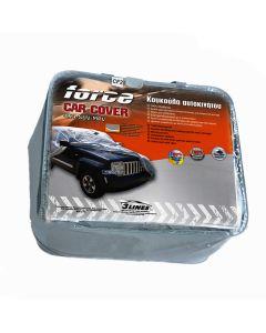 FORCE CF2 Κουκούλα αυτοκινήτου 4,05x1,65x1,70 αδιάβροχη, αντηλιακή, αντιπαγωτική προστασία, μαλακή εσωτερική επένδυση, άριστη ποιότητα.