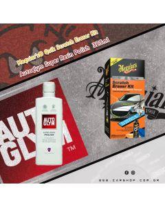 Meguiar's® Quik Scratch Eraser Kit + Autoglym Super Resin Polish Aλοιφή γυαλίσματος-κερώματος 325ml SRP325