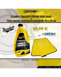 MEGUIAR'S ΣΑΜΠΟΥΑΝ ΑΥΤΟΚΙΝΗΤΟΥ ULTIMATE WASH&WAX 48oz (1,42LT) G17748 + PETEX πετσέτα Microfiber 90 x 60 cm 432230